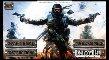 SWAT ARMY SHOOT v 1.2.2