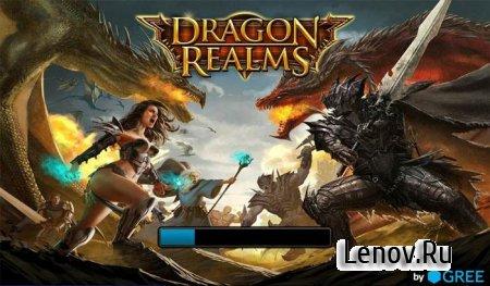 Dragon Realms v 1.3.2
