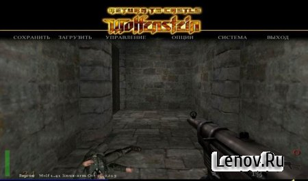 Return To Castle Wolfenstein (RTCW) Touch (обновлено v 2.1)