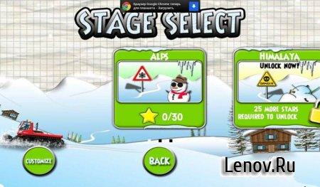 Stickman Ski Racer v 2.0 (Ads-Free/Unlimited Coins)
