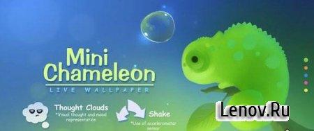 Mini Chameleon (обновлено v 1.0.5)