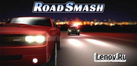 Road Smash: Сумасшедшие Гонки! (обновлено v 1.8.52) (Mod Money)