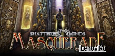 Shattered Minds 2 CE (Full) v 1.0