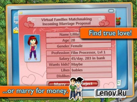 Virtual Families 2 v 1.7.6 Мод (много денег)