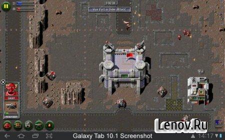 Z Origins - (Z The Game) v 1.77 Мод (полная версия)