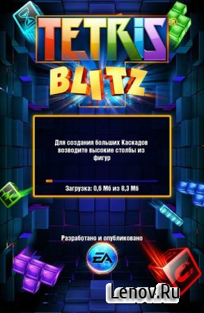 TETRIS® Blitz (обновлено v 3.1.0) (Mod Money /Skills Unloked)