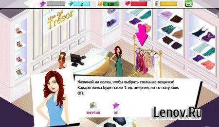 Fashion Icon v 1.0.5 + Mod