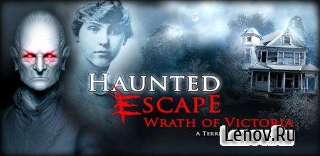 Haunted Escape (обновлено v 1.0.5)