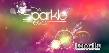 Sparkle 2 Evo (обновлено v 3.41)
