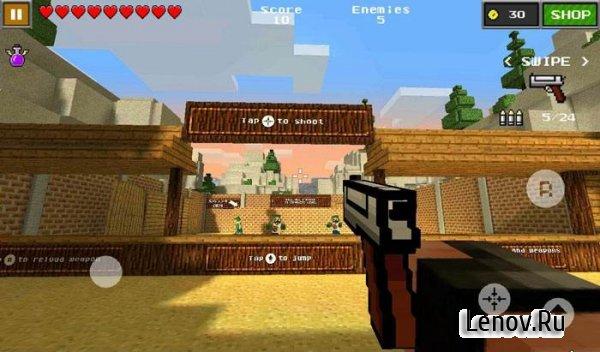 скачать мод на игру pixel gun 3d много денег