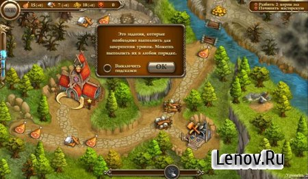 Northern Tale v 1.0 (Full)