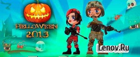 Toy Patrol Shooter 3D Hellowen v 1.0 (свободные покупки)