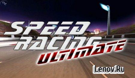 Speed Racing Ultimate Free (обновлено v 3.9) Mod (бесконечное золото)