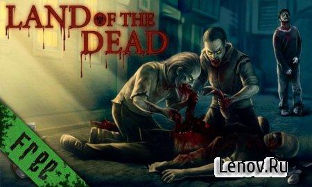 Land of the Dead v 1.0