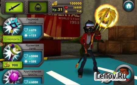 Level Up: Heroes of Neverfail v 6 + Mod (Unlimited Coins & Healt Potions)