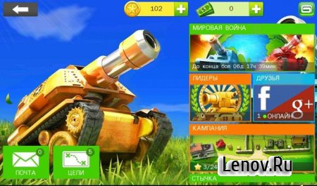 Tank Battles v 1.14.5 (Mod Money)