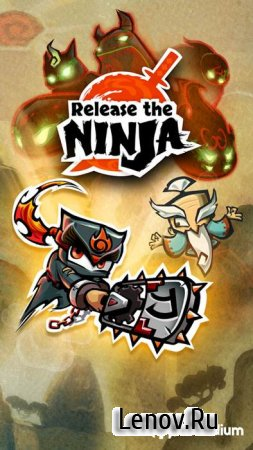Release the Ninja v 2.3 Mod (Unlimited Gold)
