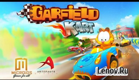 Garfield Kart (обновлено v 1.05) + Mod (Unlimited Gold)