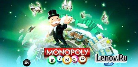 MONOPOLY Bingo (обновлено v 1.7.5.1g)