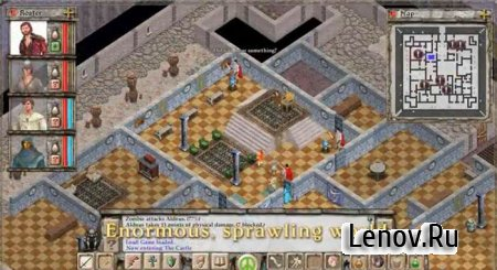 Avernum: Escape From the Pit (обновлено v 1.0.3 build 1421896031)