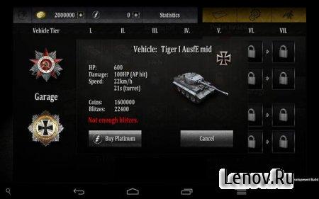Armored Aces - 3D Tank War Online v 3.1.0 Мод (свободные покупки)