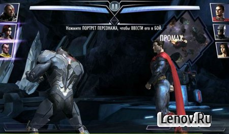 Injustice: Gods Among Us v 3.2 Mod (Infinite Coins/Ally Credits/Character Stamina)