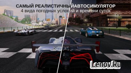 GT Racing 2: The Real Car Experience v 1.5.8e Mod (Unlimited Gold/Money)