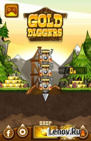 Gold Diggers v 1.10 Mod (Unlimited Gold)