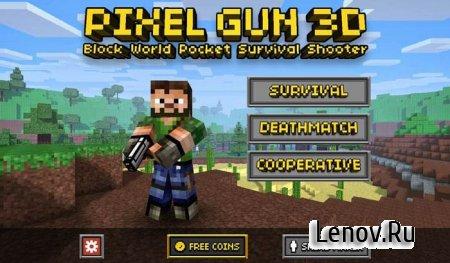 Pixel Gun 3D v 15.6.1 Мод (много денег)