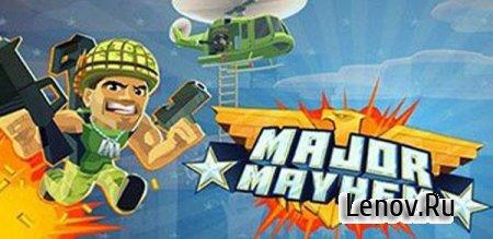 Major Mayhem v 8 Mod (Unlimited Money)
