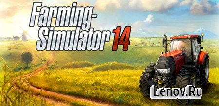 Farming Simulator 14 v 1.4.8 Mod (Unlimited Gold/Unlocked)