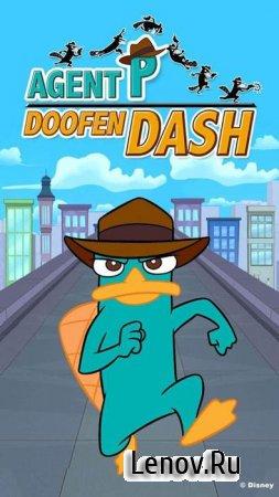 Agent P DoofenDash v 1.0.16 Мод (много денег)