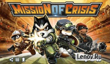 Mission Of Crisis (обновлено v 1.5.1.0) Mod (Free Shopping)