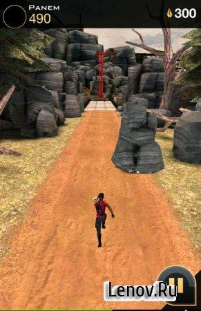 Hunger Games: Panem Run (обновлено v 1.0.22) Mod (Unlimited Money)