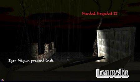 Mental Hospital II (обновлено v 1.02.05)