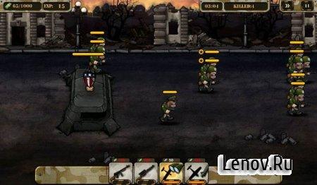 Call of Victory (обновлено v 1.9.0) Mod (Free Shopping)