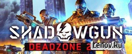 SHADOWGUN: DeadZone v 2.10.0 (Mod) (Online)