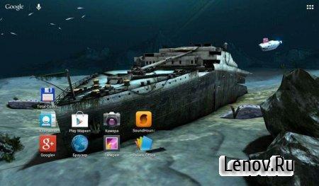 Titanic 3D Pro live wallpaper v 1.0