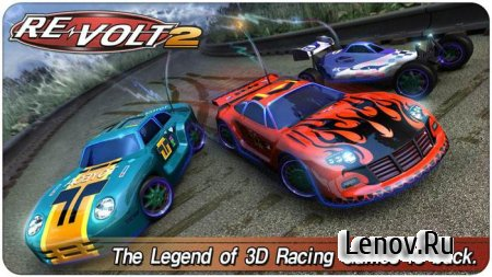 RE-VOLT 2: Best RC 3D Racing (обновлено v 1.3.5)