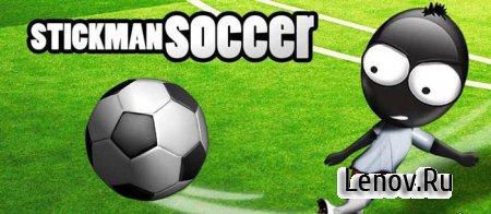 Stickman Soccer - Classic v 3.1 Мод (много денег)