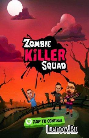 Zombie Killer Squad (обновлено v 2.4.5) Мод (много денег)