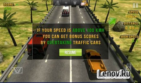 Traffic Racer (обновлено v 2.5) + (Mod Money)