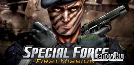 First Special Forces Mission - FPS Games (обновлено v 1.2.3) (Mega Mod)