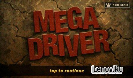 Mega Driver v 1.0.0 (Unlocked)