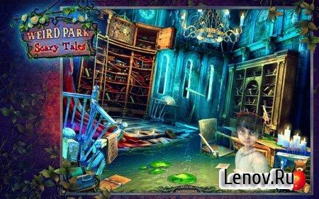Weird Park: Scary Tales (Таинственный парк 2) v 1.0
