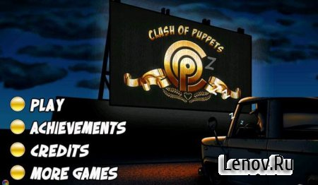 Clash of Puppets (обновлено v 1.1.2) (Full) Mod (Unlimited Bullets)