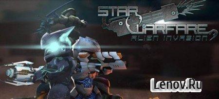 Star Warfare: Alien Invasion HD v 2.97 Мод (свободные покупки)