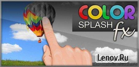 Color Splash FX (Full) (обновлено v 1.7.5)