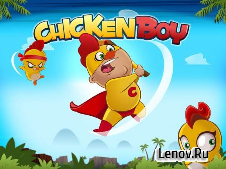Chicken Boy (обновлено v 1.4.9) + Mod (Unlimited Coins)