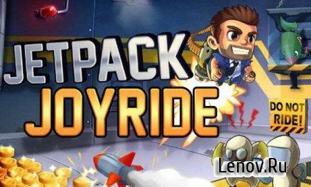 Jetpack Joyride v 1.43.1 Мод (много денег)